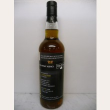 Glenlossie 1975 35y The Whisky Agency 195 bottles 51,6% 70cl