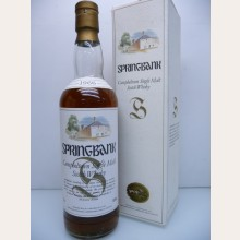 Springbank 1966 Original Bottling SHERRY CASK with Box 46% 70cl